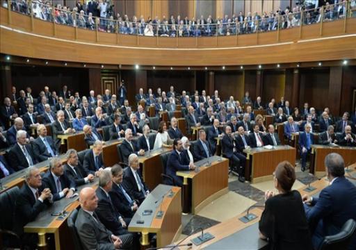 البرلمان اللبناني يقر حالة الطوارئ التي أعلنتها الحكومة عقب انفجار بيروت