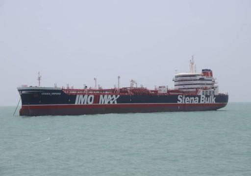 الكويت تحذر من تهديد أمن الملاحة البحرية بعد احتجاز إيران ناقلة بريطانية