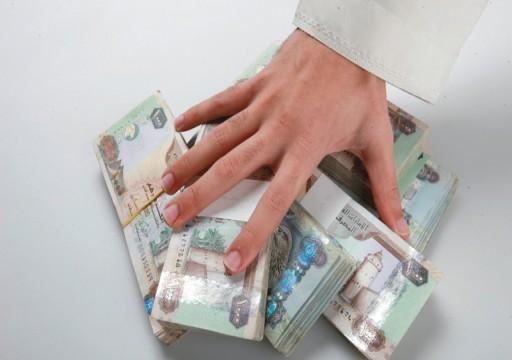 38 مليار درهم أرباح 8 بنوك وطنية خلال 2019