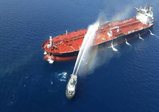 صحيفة أمريكية تتحدث عن إجراءات أمنية مشددة لحماية السفن التجارية في الخليج