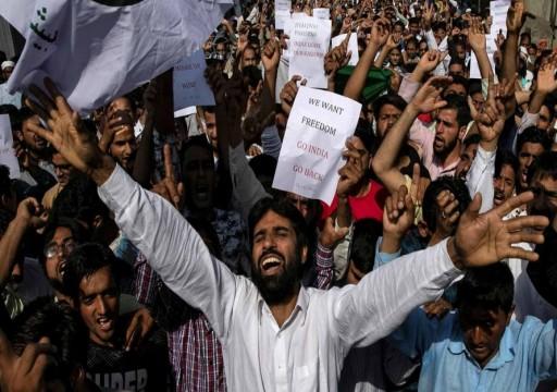 باكستان تدعو لتحرك دولي يحمي الكشميرين من الإبادة الجماعية