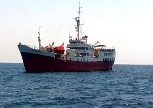 الأطراف اليمنية تجتمع على متن باخرة بالبحر الأحمر لتسوية الأزمة في الحديدة