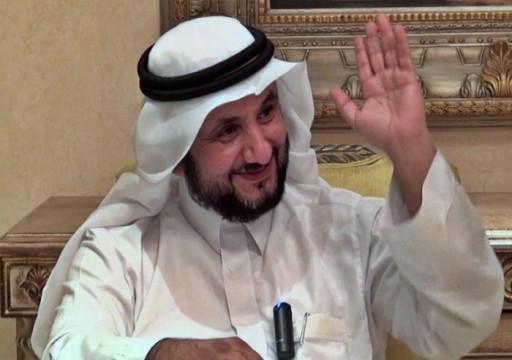 السعودية.. تأجيل محاكمة حسن المالكي إلى 16 ديسمبر