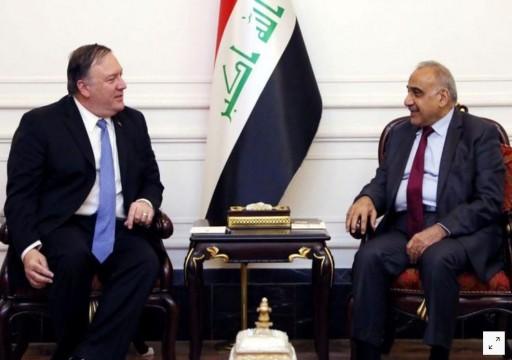 أمريكا تضغط على العراق لتحجيم الجماعات المدعومة من إيران