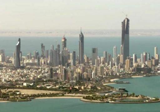 2.5 مليار دولار عجزا بميزانية الكويت خلال 7 أشهر