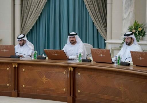 تنفيذي الشارقة يطّلع على مؤشرات الوضع الاقتصادي للإمارة