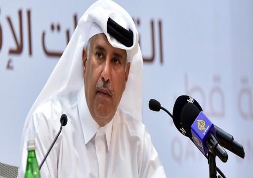 مسؤول قطري: نتمنى فتح صفحة خليجية جديدة
