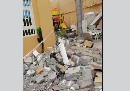 انفجار أسطوانة غاز يتسبب بدمار منزل وإصابة عاملة بعجمان