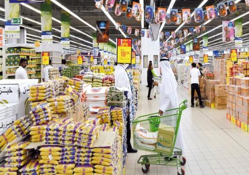 بلدية دبي تتيح تعديل رسوم الرخص التجارية إلكترونياً
