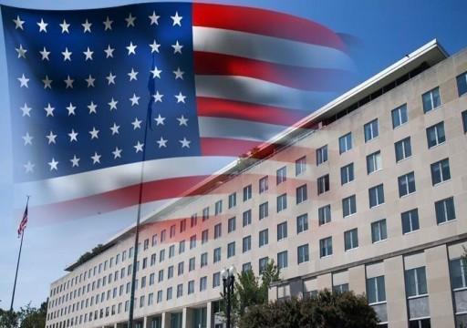 الخارجية الأمريكية: حملة الضغوط القصوى على إيران مستمرة