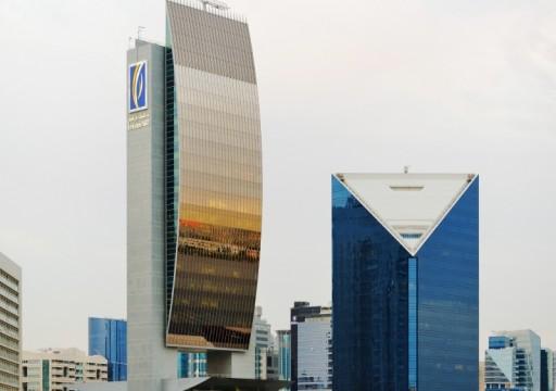 «الإمارات دبي الوطني» يخفض رسوم معاملات
