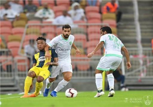 الدوري السعودي: أهلي جدة يسقط أمام القادسية بهدفين دون رد