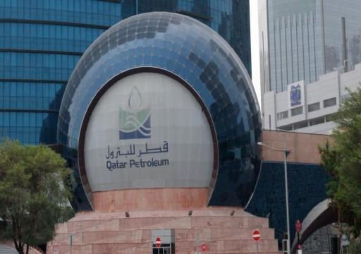 """""""قطر للبترول"""" تضم أنشطة شركة """"منتجات"""" للكيماويات إليها"""