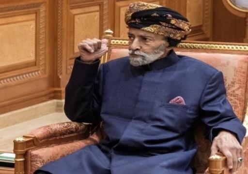 سلطان عُمان يعود إلى بلاده بعد رحلة علاجية في بلجيكا