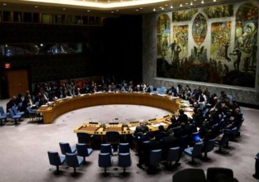 مجلس الأمن يقرر عقد جلسة بشأن العدوان على طرابلس