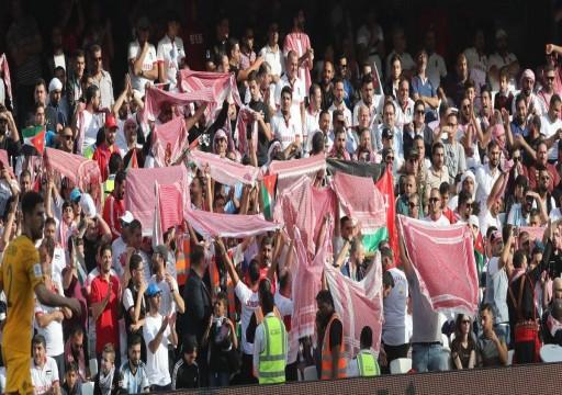 أول فوز عربي.. الأردن يحقق أولى مفاجآت كأس آسيا