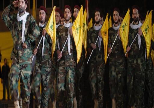 """""""التلغراف"""": حزب الله يدرب سعوديين وبحرينيين ضمن جيوشه الإلكترونية"""