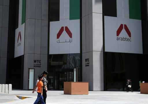 الكبرى بقطاع المقاولات في الإمارات.. 183 مليون دولار خسائر متراكمة على شركة أرابتك