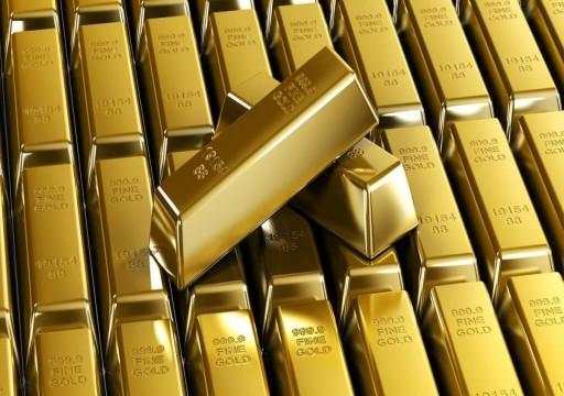 العرب يمتلكون 34 ألف طن من احتياطي ذهب العالم