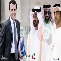 محمد بن زايد يجري زيارة أمنية لباريس.. ماذا سيطلب من ماكرون؟
