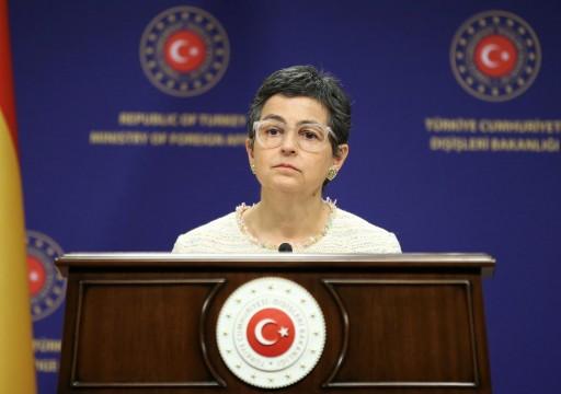إسبانيا تأمل بحوار مع تركيا بعد استعدادها لوقف التنقيب في شرق المتوسط