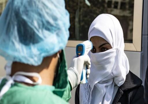 أول إصابتين بفيروس كورونا في غزة.. ومسؤول أممي: قد يكون مخيفا