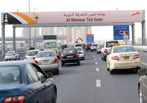 """""""رويترز"""": دبي تجري محادثات بشأن تمويل بدعم من إيرادات رسوم الطرق"""