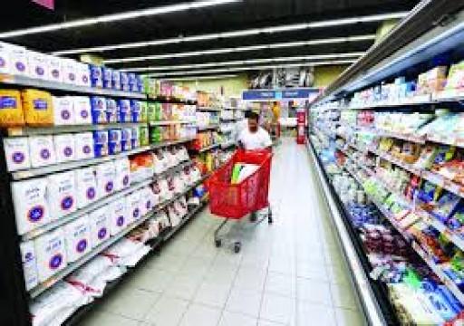 تعاونية الشارقة توجه رسالة للمستهلكين عند التسوق