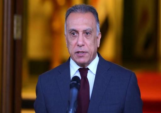 رئيس وزراء العراق يزور إيران ويجتمع بالزعيم خامنئي