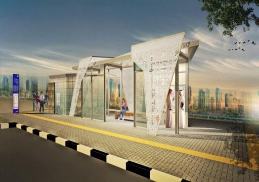 """""""طرق دبي"""" تدعو القطاع الخاص للمشاركة في تنفيذ 1500 مظلّة لركاب الحافلات"""