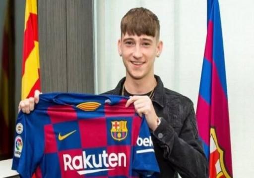 برشلونة يسبق سان جيرمان ويضم المهاجم الانكليزي الصاعد باري