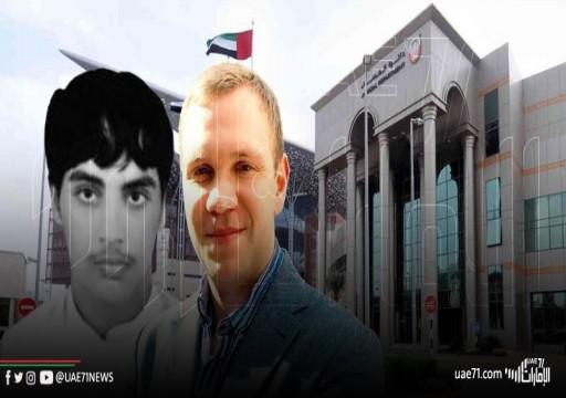 أبوظبي تثبت حكم المؤبد على عبدالله الشامسي بتهمة التجسس لصالح قطر