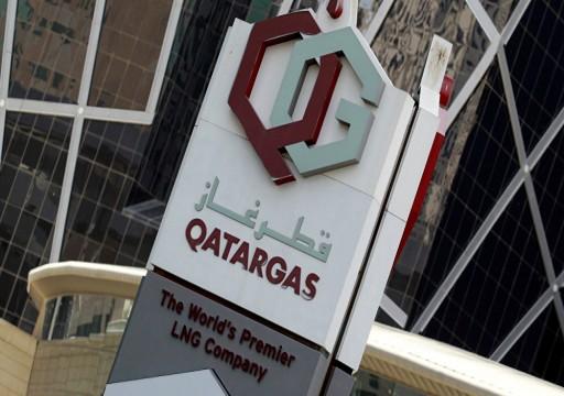 """قطر تزود محطة """"موندرا"""" الهندية بشحنة تشغيلية من الغاز"""