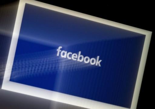 """إيكونوميست: هل أصبحت منصة """"فيسبوك"""" أداة للديكتاتوريين العرب وتعقب الناشطين؟"""