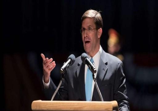 وزير الدفاع الأمريكي: لن نتسامح مع أي حوادث إضافية بالخليج