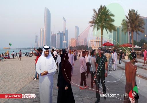 """""""تراجع إنجاب"""" أم """"انخفاض إخصاب"""".. الإماراتيون يواجهون التهديد الوجودي الأكثر خطورة في تاريخهم!"""