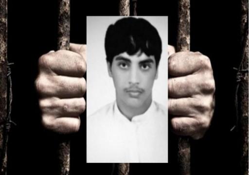 تأجيل جلسة استئناف لمعتقل عماني مصاب بكورونا في سجون أبوظبي