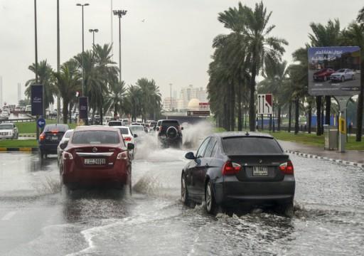 الأرصاد يتوقع سقوط أمطار على الدولة خلال 5 الأيام المقبلة