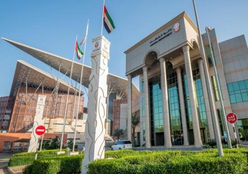 """محكمة أمن الدولة تؤيد أحكاماً صادرة في الاستئناف لقضايا """"إرهابية وتخابر"""""""