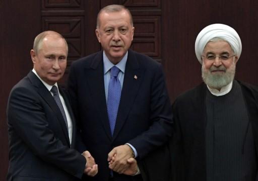 ضمن مسار أستانا.. قمة ثلاثية تجمع بوتين وأردوغان وروحاني لبحث الوضع في سوريا
