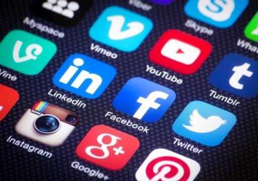 انقطاع خدمات فيسبوك وإنستغرام وواتساب يتسبب في إرباك المستخدمين