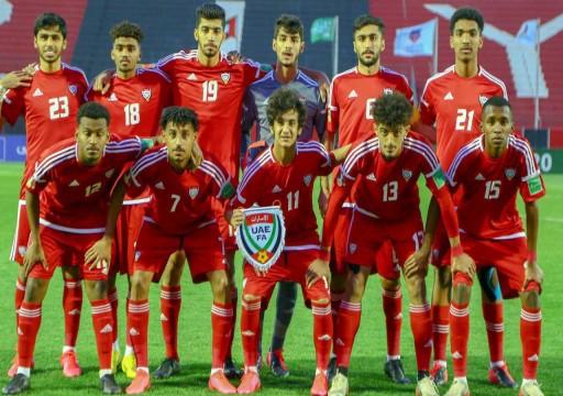 المنتخب الوطني للشباب يودع كأس العرب