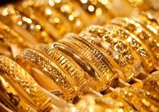 الذهب مستقر في ظل استمرار حذر المستثمرين بشأن المخاطر