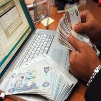 «المصرف المركزي» يبدأ بنشر أسعار العملات يومياً على موقعه الإلكتروني
