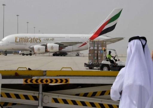 """""""طيران الإمارات"""" تستأنف رحلاتها الجوية مع طهران بعد توقف دام 5 أشهر"""