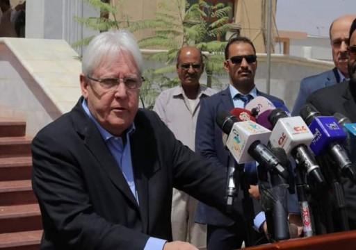 اليمن.. المبعوث الأممي يدعو لإبعاد مأرب عن النزاع