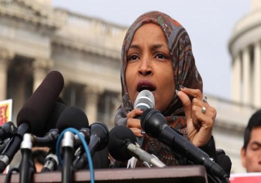 إلهان عمر تتساءل عن سبب تجاهل العالم لدور أبوظبي في اليمن