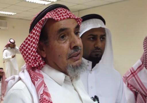 """""""معتقلي الرأي"""": وفاة الأكاديمي السعودي عبد الله الحامد بالسجن"""