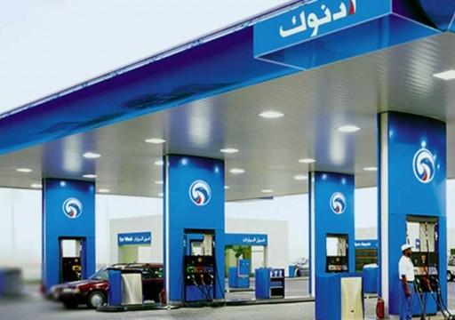 «أدنوك للتوزيع» تعتزم زيادة عدد محطاتها في دبي