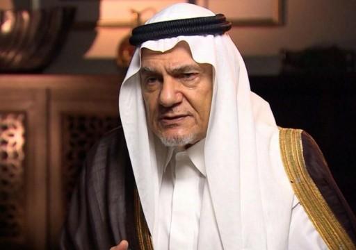 رئيس المخابرات السعودية السابق يتهم لندن بالتآمر مع طهران لاحتلال جزر الإمارات
